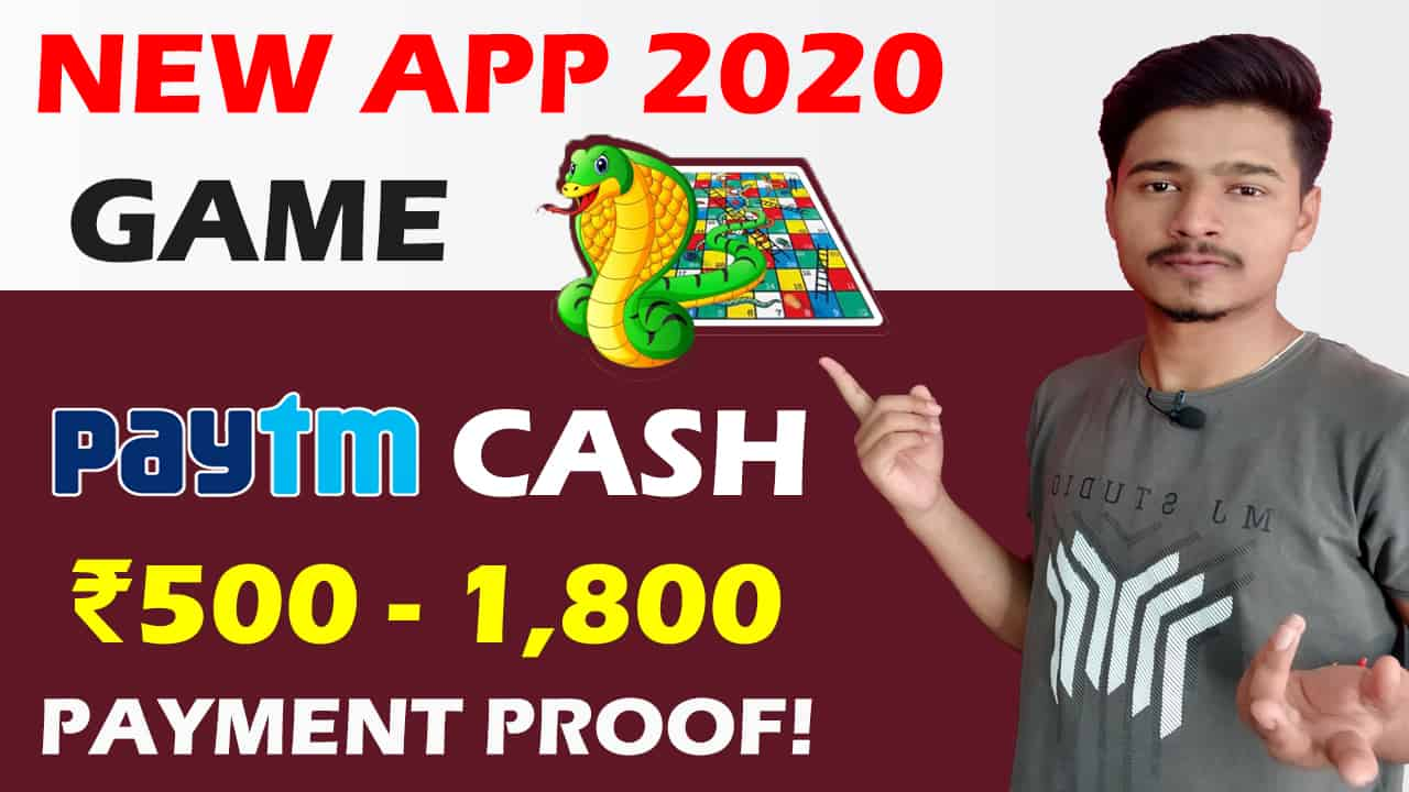 New Paytm Earning App 2020 | Play Easy Game And Earn Paytm Cash By Ludo Earning App