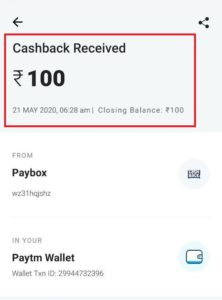 Top 5 Refer And Earn Apps 2021 / Best Refer And Earn Apps / Per Refer ₹350 Paytm Cash / Paytm Cash Earning Apps