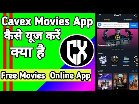 Cavex App | Cavex Apk For Download Movies and Web-Series
