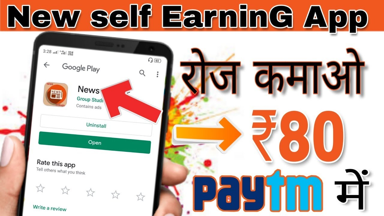 New Self Earning App 2021   Ludo Game Download