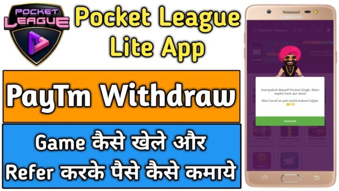Pocket League App Download | Play Games And Earn Money