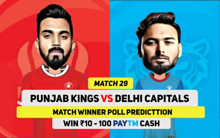 IPL 2021: Match 29, PBKS vs DC Match Prediction Poll – Who Is Win Today's Match?